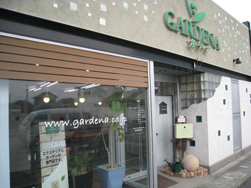 ガデナ山口店のメーン写真