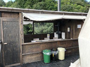 LIXIL『自然浴体験ツアー』2日目